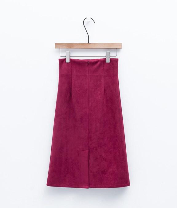 氣質高腰絨面合身窄裙
