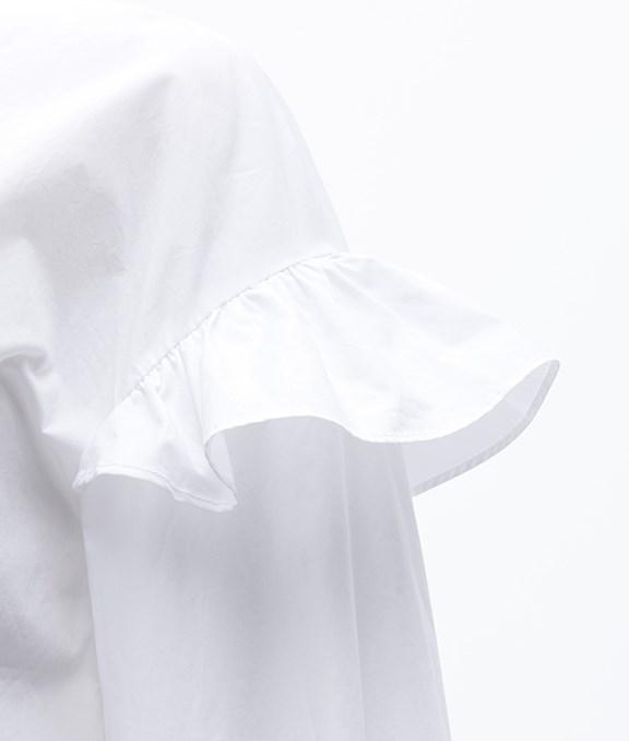 荷葉袖設計長袖素面襯衫